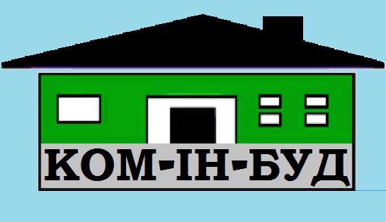 "ТОВ ""КОМ-ИН-БУД"""